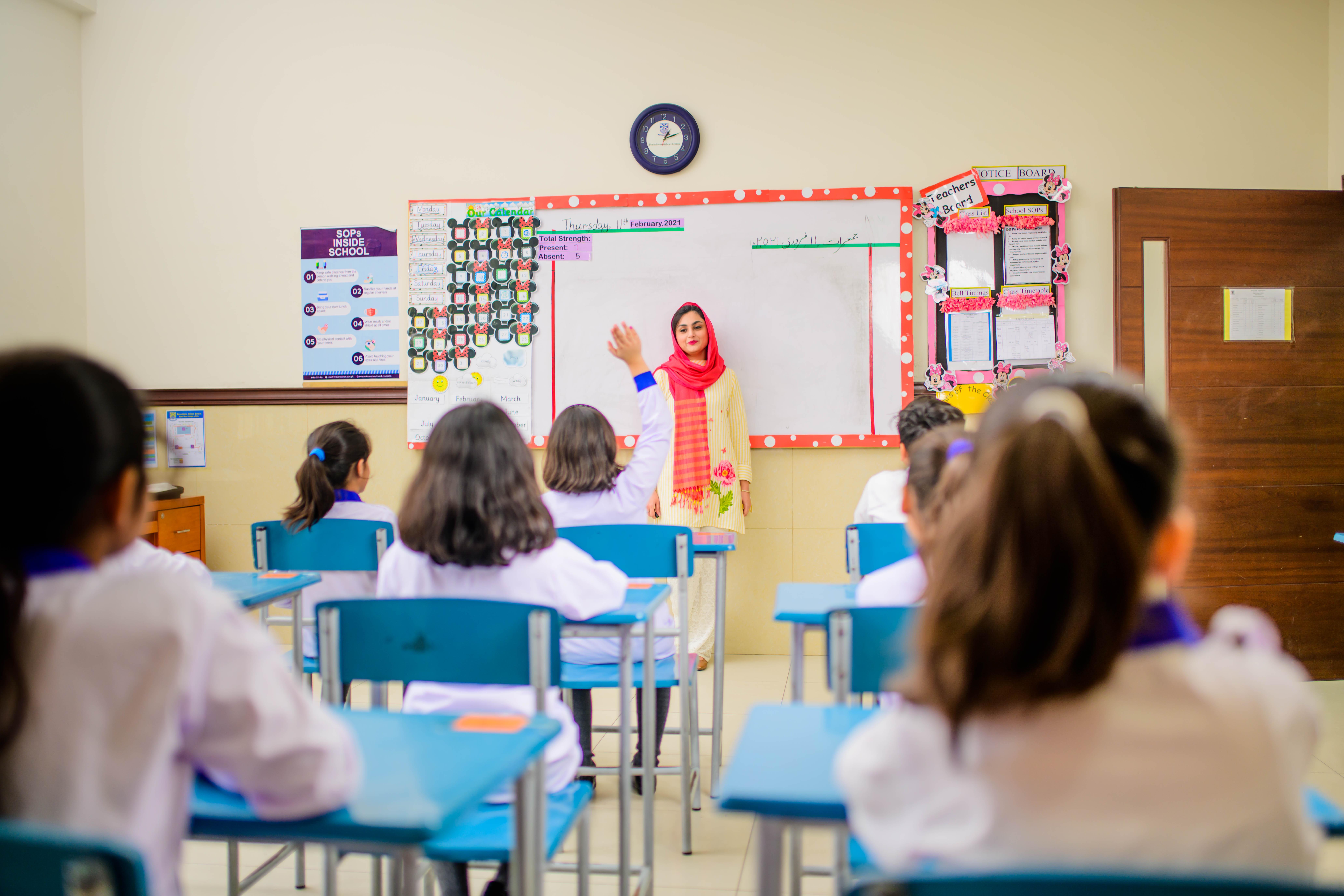 FATA Education Foundation